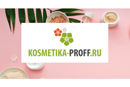 Kosmetika-proff.ru — internet-shop of cosmetics